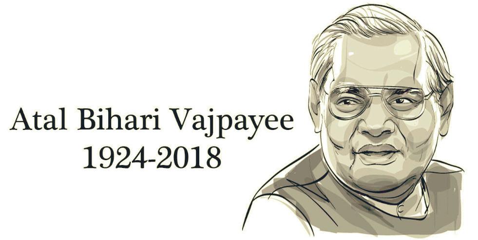 Statesman Poet Former Prime Minister  Atal Bihari Vajpayee ( 1924~2018) no more