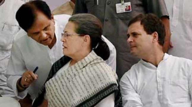 Rahul gandhi Appoints Ahmed Patel as Congress Treasurer