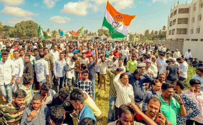 Congress wins  local body election in karnataka