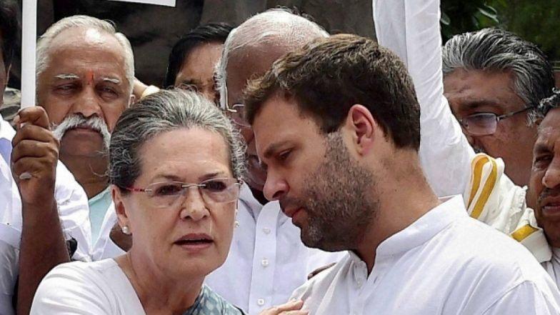 National herald case : Sonia Rahul Pleas dismissed