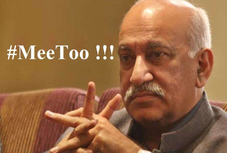 Union Minister  MJ Akbar says all allegations fabricated, spiced up, will take legal action