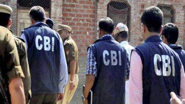 Reputation of CBI is at stake