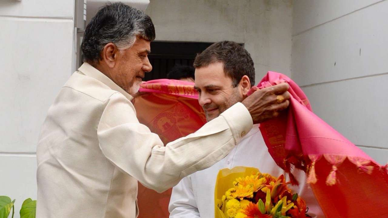 "Rahul Gandhi calls Chandrababu Naidu meeting as ""Opposition unity"""
