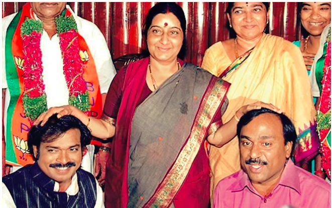 BJP Ex Minister goes underground fearing arrest