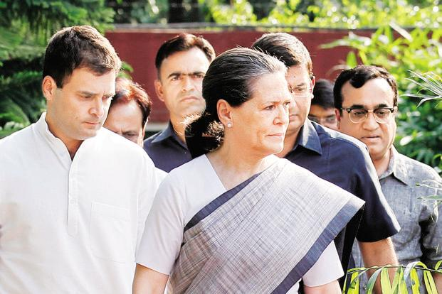 "National herald case in Supreme Court admitted and ""No""  IT assessment  till then"