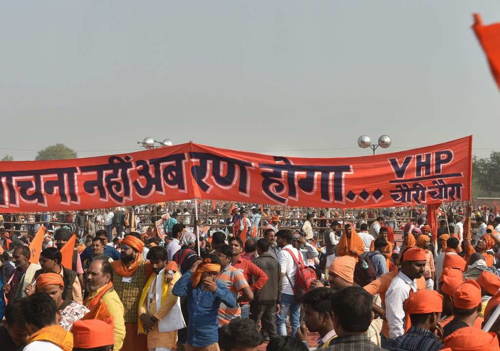 HighCourt judgement not accepted we want the entire land for temple construction : VHP