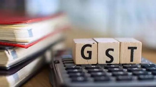 Impossible task stares Centre  : GST Collection