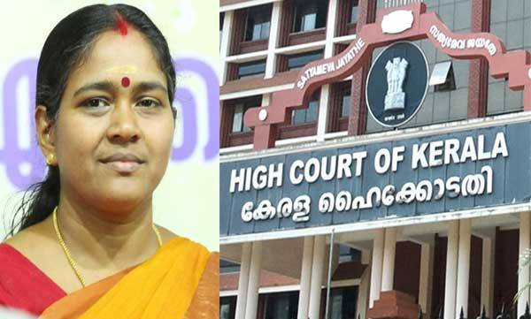 BJP leader  imposed 25000 Rs fine for wasting High court time on Sabarimala