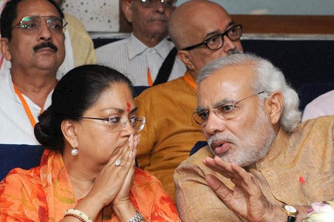 """I feel insulted ""Vasundhara Raje on Sharad Yadav's satire"