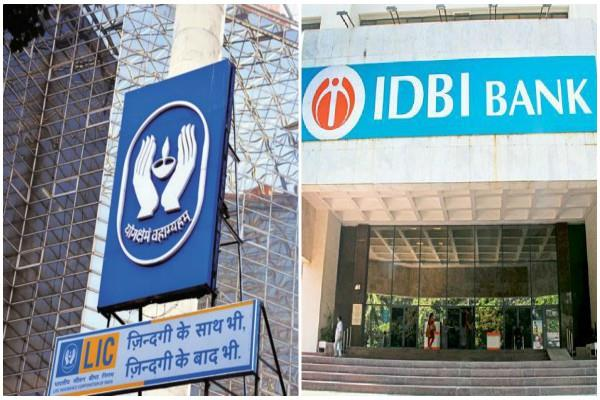 Officers Association petition  dismissed over LIC acquisitions of IDBI share