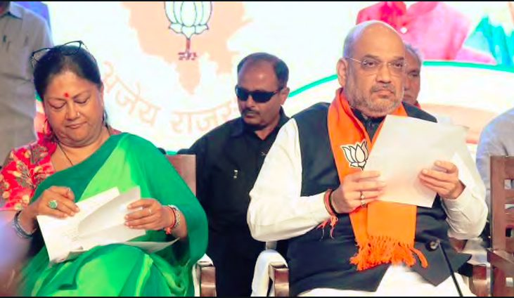 Message Vasundhara Raje Send by  attending swearing in ceremony of Congress CM