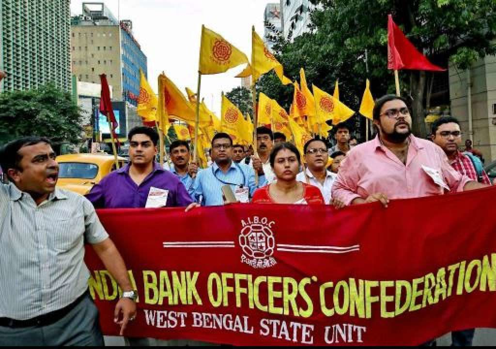 Nation-wide bank strike to hit as scheduled on Dec 26th Wednesday