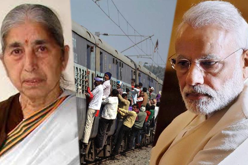 BJP Ex Minister  Laxmikanth Chawla  bombarded   Modi  and  Piyush Goyal