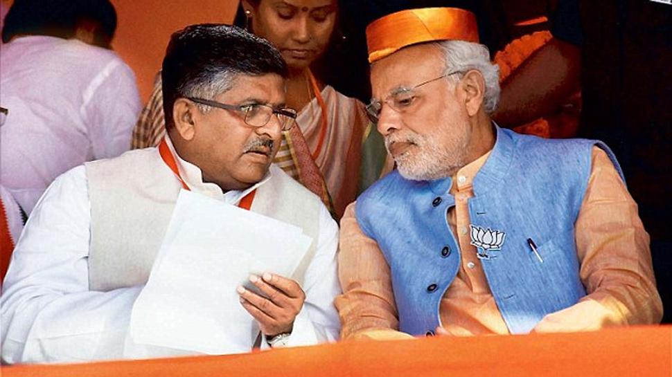 Triple Talaq bill Litmus test for Modi led govt awaits in Rajya Sabha