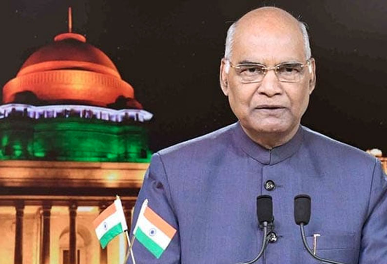 Upper caste 10% quota bill signed into law by President  Kovind