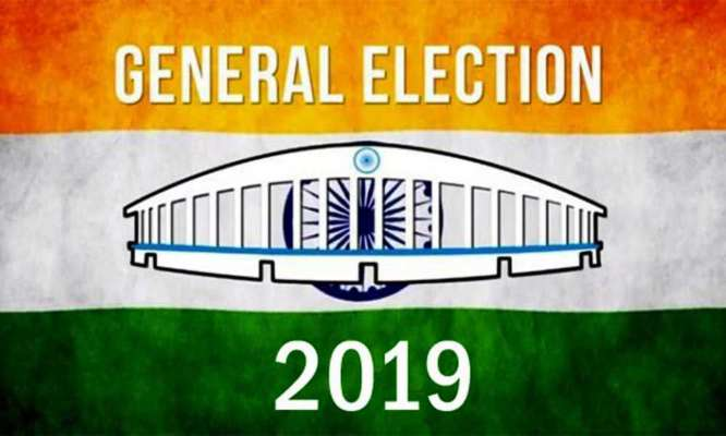 LS 2019 Poll date likely to be announced  on March 1st week
