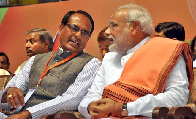 CAG unearths misuse of funds  in thousand of crores during BJP tenure in MP