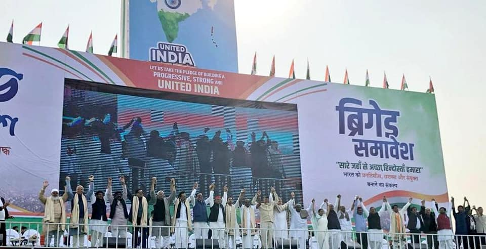 "Mamata's 'United India Rally' sings in single the voice ""Save India""  ""Save democracy"" from BJP"
