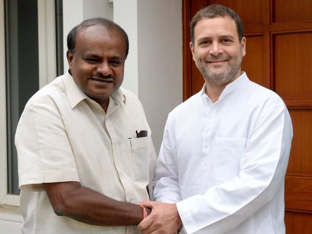 JanataDal goes  DMK way for Supporting Rahul Gandhi as PM candidate