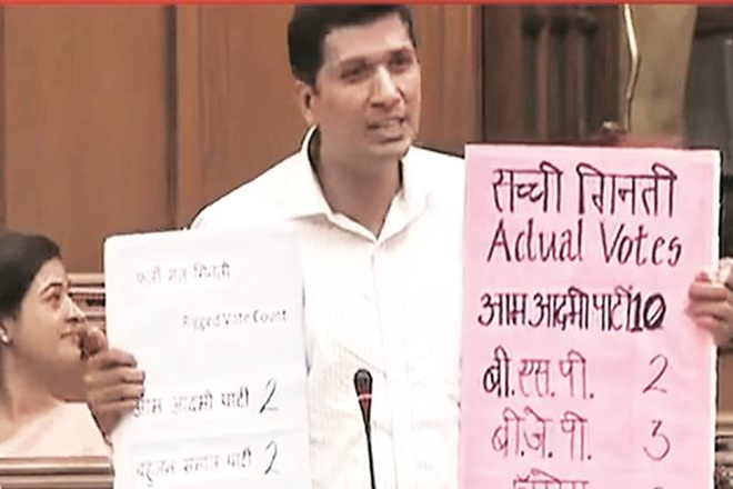 Implications of  Shuja Claim on EVM and  AAP demonstration in Assembly