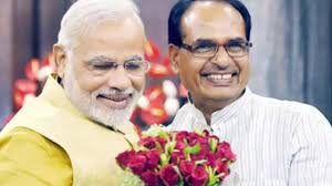 BJP's 1000+  crores farmers loan  scam discovered in Madhya Pradesh