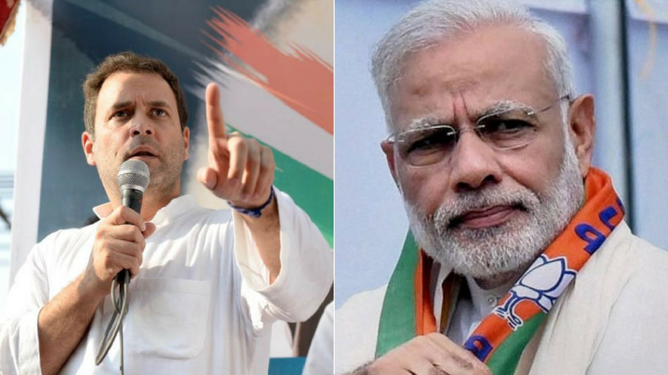 By election results : Congress won Rajasthan  and BJP in Haryana