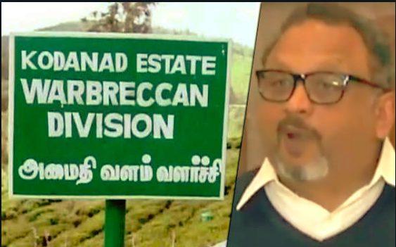 Tehelka 5 mysterious Kodanad estate death  leaks Knocks  ADMK CM Palanisamy base