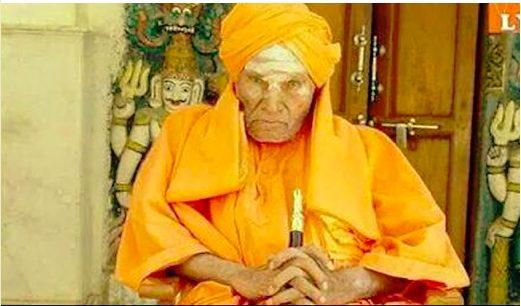 111-Year Old Siddaganga Seer, Passes Away  Karnataka state govt announced   3-Day Mourning