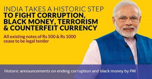 Modi government  refuse to divulge black money report