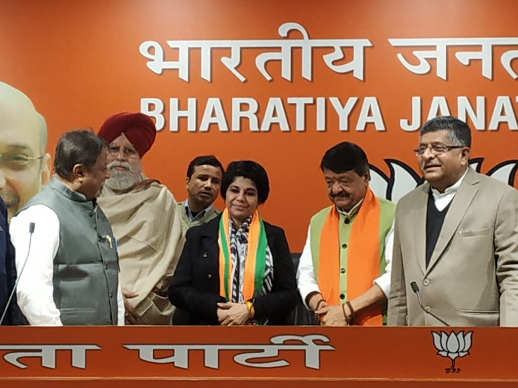 Sharada chit fund case absconder Bharati Ghosh Joins BJP