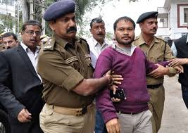 Assam BJP government  enforced  245 sedition case inclusive Akhil RTI activist  in 2 years