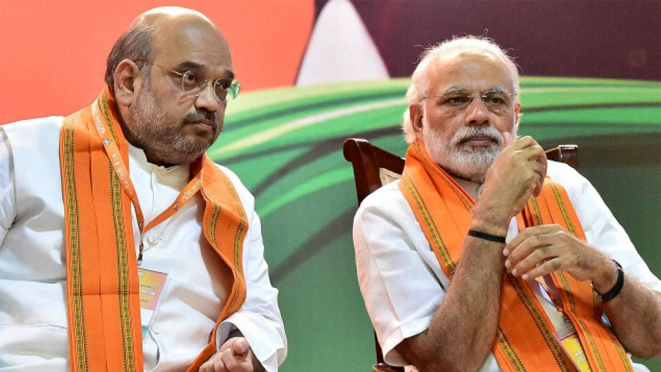 Congress releases audio tape as  proof and accuse   Modi, Amit shah,  Yeddyurappa