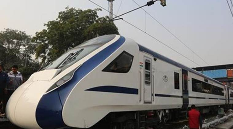 India's first super fast train halted didn't complete its maiden journey