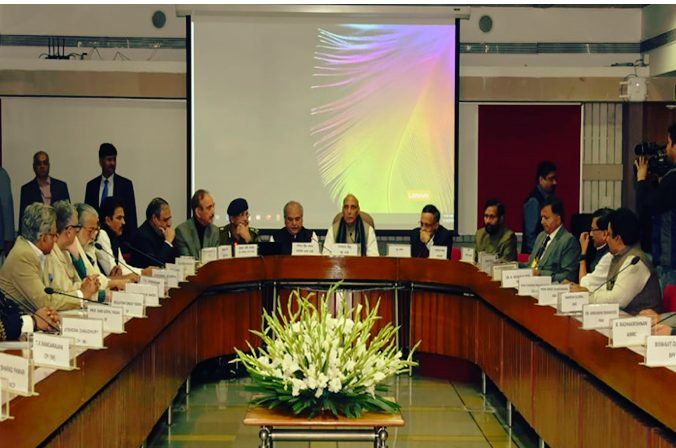 All party meeting condemned  terrorism and assures support to government
