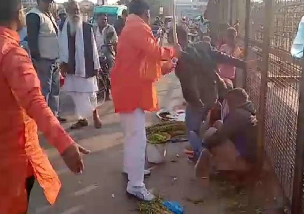 Hindutva groups attack Kashmiris in Open galore : Deterioration of Law and Order in UP