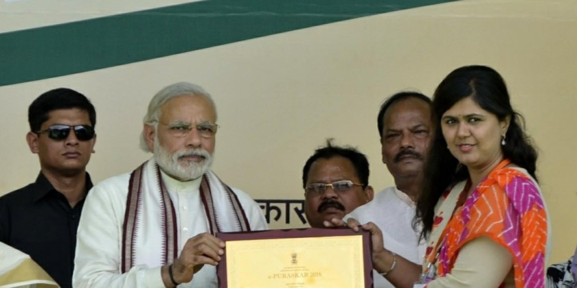 BJP Minister  106 Crores  Mega Mobile scam Rocks Maharastra