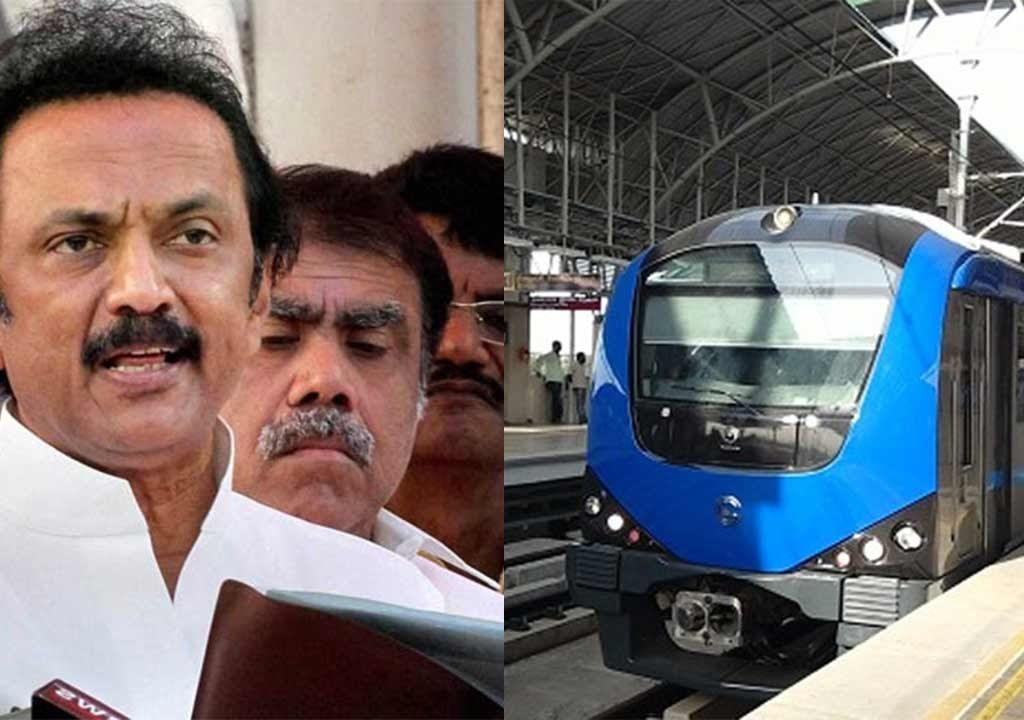 DMK manifesto bats for abolition  of NEET,  metro for Tier II cities in TN