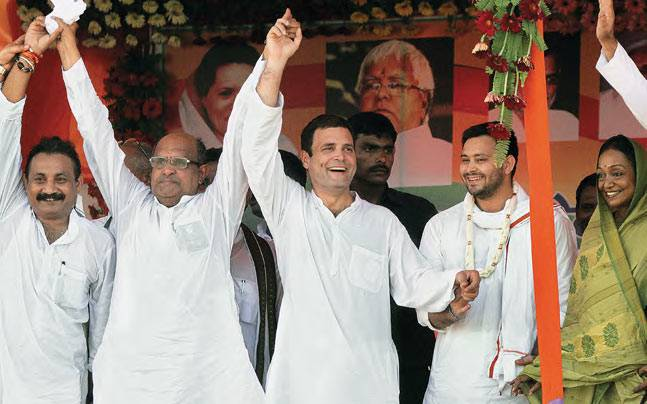 Opposition Parties in Bihar successfully done Bihar Seat sharing , RJD 20 Seats, Cong 9