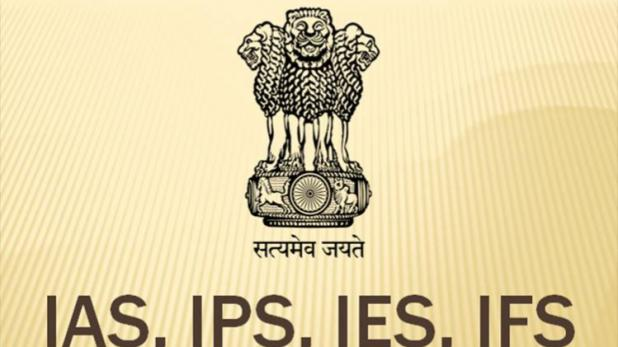 UPSC results of  759 candidates for IAS, IFS, IPS declared