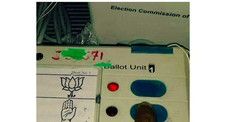 Vote for  any candidate but only lotus is blooming in Assam Tezpur booth