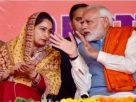Break in alliance for BJP on cards , Punjab state Minister Harsimrat Kaur resigns