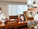 டிசம்பர் 31 வரை ஊரடங்கு தளர்வுகளுடன் கல்லூரிகள் திறப்பு தேதி அறிவிப்பு