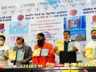 பதஞ்சலியின் கொரோனில் மருந்திற்கு ஒப்புதல் அளிக்கவில்லை: உலக சுகாதார அமைப்பு