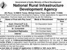 தேசிய ஊரக உள்கட்டமைப்பு மேம்பாட்டு நிறுவனத்தில்(NRIDA) வேலைவாய்ப்புகள்-2021.