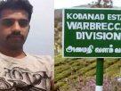 கொடநாடு வழக்கு: கணினிப் பொறியாளர் தினேஷ் குமார் தற்கொலை வழக்கில் மறு விசாரணை